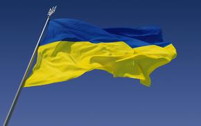 красивые, малый герб, флаг, украина