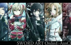 anime girls, Yuuki Asuna, Sword Art Online, Ayano Keiko, Kirigaya Kazuto, Sachi